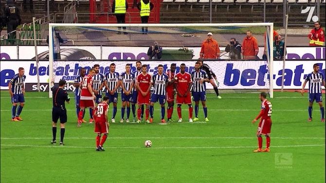 Imagen de vista previa para Un gol chileno que salvó al Hamburgo de su primer descenso