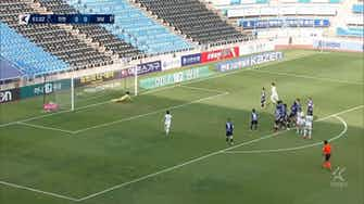 Preview image for Fejsal Mulic's free-kick winner against Incheon United