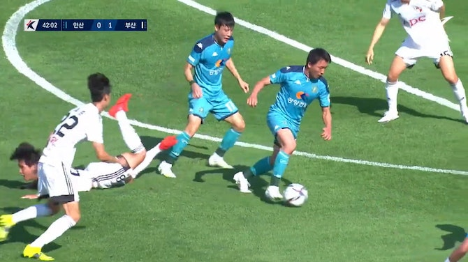 Go Iwase's first goal for Ansan Greeners
