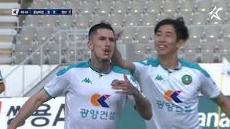 Imagem de visualização para Que curva! Golaço de brasileiro impressiona na 2ª divisão da K-League