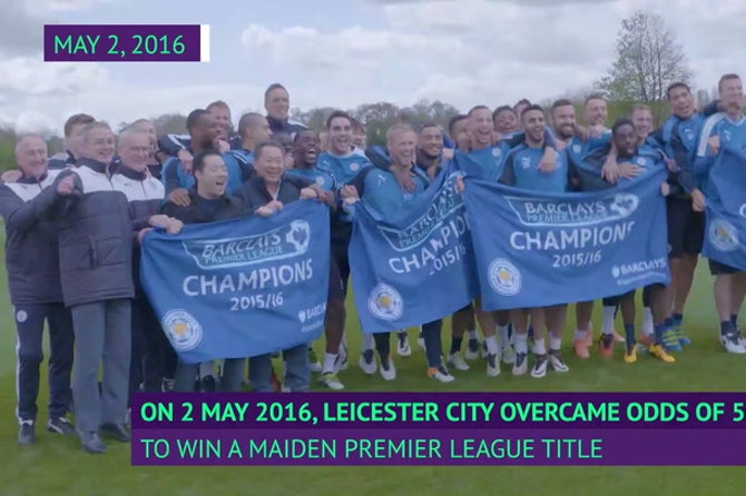 On This Day - Leicester City win the Premier League title