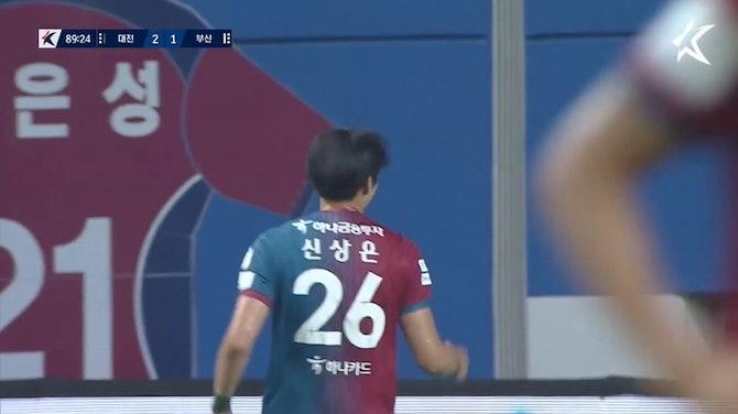 Vorschaubild für Shin Sang-eun's skillful finish against Busan