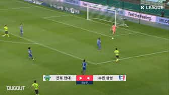 Preview image for Jeonbuk 1-0 Suwon: Lee Dong-gook downs Bluewings