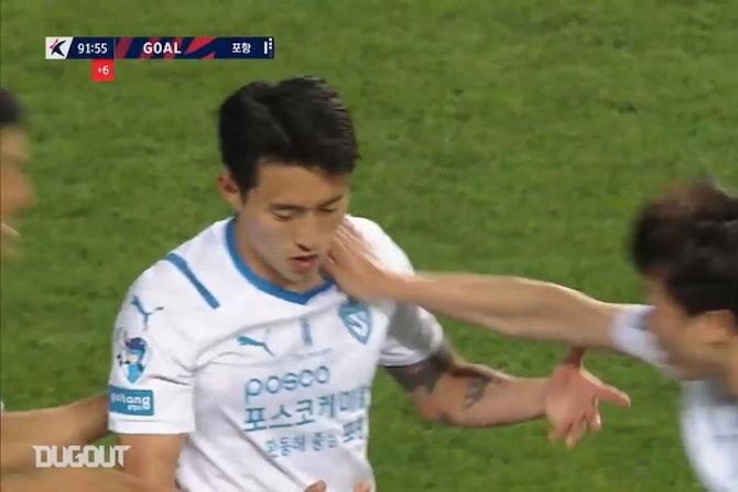 Shin Jin-ho fires dramatic stoppage time free-kick