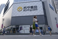 Trading Of Inter Owners Suning Stock Suspended On Chinese Stock Exchange, Italian Media Report