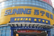 Chinese Court Freeze 5.8% Of Inter Owner Suning's Shares, Chinese Media Report