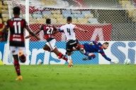 📝 Flamengo's title hopes damaged by draw with Atlético Goianiense